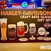 ハーレーダビッドソン クラフト ビアグラス ギフトセット イメージ2