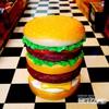 イースね ハンバーガー型のイス イメージ2