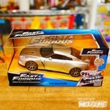 JADA TOYS 1/24 Brian's Nissan GT-R(R35) イメージ