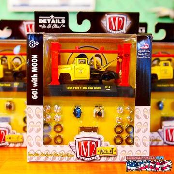 M2マシーンズ・1/64スケール・ムーンアイズ ミニカー イメージ1