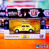 M2マシーンズ・1/64スケール・ムーンアイズ ミニカー(ビートル) イメージ