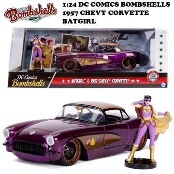 1:24 DC COMICS BOMBSHELLS 1957 CHEVY CORVETTE & BATGIRL ミニカー イメージ3